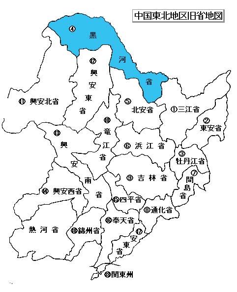 黒河省(位置)